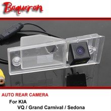 For KIA VQ Grand Carnival Sedona Car Parking Backup Camera Reversing Rear View Camera For SONY HD CCD Night Vision wire wireless