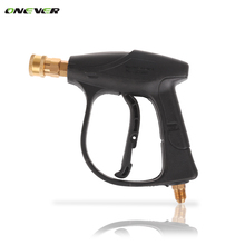 Onever Car Motocycle Bicycles Washer Gun 3000PSI/20MPa High Pressure Washer Gun 14MM Outside Vehicle Wash Maintenance & Care