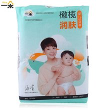 idore Diaper Pants L 56pcs Ultra Thin Baby Infant Underpants Disposable Diaper Soft Thin Baby Care Cover Unisex Diaper Nappy New(China)