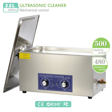 Ultrasonic Cleaner 22L Tank 480W 40kHz Baskets Jewelry Lavatrice Ultrasuoni Digital Heated Industry Ultrasonic Bath Cleaning (DK