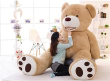 New Teddy bear skin Giant Luxury Plush Extra Large Teddy Bear Light Brown 200cm