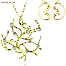 2017 New Movie Beauty and the beast Jewelry Sets Rose Tree Pendant Necklace and Clip Earrings Best Gift for Women(China)