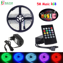 BOLE DENGYE 5050 RGB LED Strip Waterproof Diode Tape WIFI LED Music 44Key IR Remote Bluetooth Controller 2M 5M 10M LED Adapter(China)