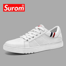 SUROM 2018 Summer New Men Casual Shoes Breathable Wear Resistant Shoes Comfortable Hollow White Round Toe Lace up Flat Snekaers(China)