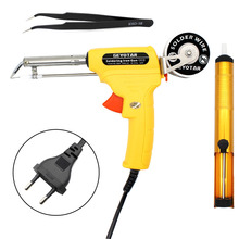 Hot Sale 220V 60W Automatic Send tin Electrical Soldering Iron Gun Hand Welding Tool with Solder Wire Soldering Gun EU Plug