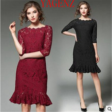 Fashion Summer clothes New product Women clothing Lace dress slim Fishtail  beautiful Package buttocks dress KG242 YAGENZ