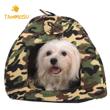 Camouflage Pet Dog Cat Bed Washable Thermal Warm Soft House Bed for Pets Puppy Kitten Nest Mat Pads Pets Animals beds(China)