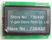 Fast Free shipping ! Whosaler Daewoo DH225-7 Excavator LCD monitor assembly/Display LCD screen/Daewoo LCD Panel/LCD module(China)