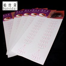 baisidai 50 Pairs Eyelash Lashes Individual Extension Tool Supply Silk Matte Surface Tape