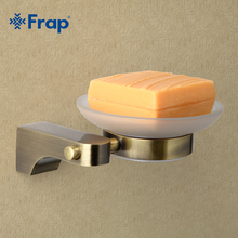 Frap Retro style Bathroom Accessories Glass Soap Dishes Soap Holder Soap Case Home Decoration F1402(China)