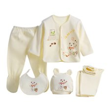 Baby Clothes Set Newborn Boys Girls Soft Underwear Animal Print Shirt and Pants Cotton clothing 5 pcs