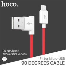 Buy HOCO 90 Degrees Micro-USB Original Charging Data Cable USB Charger Wire Transfer Sync Mobile Phones Charger Xiaomi Samsung for $2.61 in AliExpress store