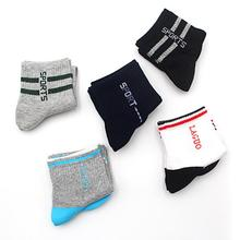 Pair Men Sports Polyester Socks Trainer Ankle Linear Free Size Breathable Random Trainer Sport Business  Comfortable Socks
