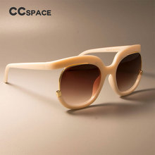 CCSPACE Beige Color Lady Novelty Sunglasses Women Brand Designer Glasses Gap Frames Eyewear Hand Made UV400 Protection 45057