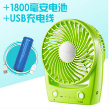 Portable Rechargeable Fan Desk Pocket Mini Fan Handheld Blower Air Cooler Battery Fan