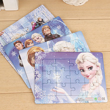 Clearance sale 4PCS/Lot 3D Paper jigsaw puzzles Toys for children kids toys cartoon Princess toys for children Toys Educational(China)