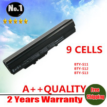 WHOLESALE New 9CELLS laptop battery for MSI M310 PROLINE U100 ADVENT 4211 AVERATEC Netbook AHTEC LUG N011 CASPER  Free shipping