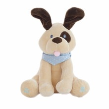 30cm Electric Dog Plush Soft Toy Animal Stuffed Doll Play Hide Seek Cute Cartoon Dog Baby Toy With Music For Children Gifts Hot(China)