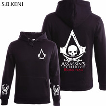 Buy S.B.KENI 2017 Winter Mens Women Fleece Hoodie Men Sweatshirts Assassins creed Pullover Fear God Hooded Hoodies for $17.69 in AliExpress store