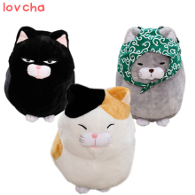 Lovcha newest 30cm Big face cat Cloth Doll pussy cat plush toy children Fat cat doll animals birthday gift For Children Kids(China)