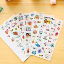 6Pcs/pack,Korea Stupid Adorable Circle Rolling Rabbit First Generation Transparent Decoration Toy Sticker Cutting Dies Scrapbook