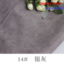 14# gray Thin Suede fabric for DIY sewing Sofa pillow bag colthes skirt coat hat shoes material(50*150cm)