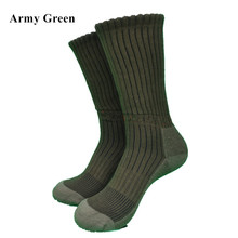 Outdoor Sports COOLMAX Thick Army Green Color Hiking Socks Hunter Socks Men's Socks(China)