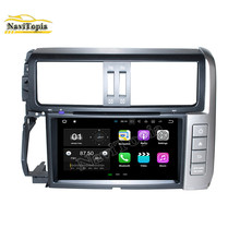 NAVITOPIA 8Inch 2G+16G Android 7.1 Car DVD GPS for Toyota Prado 2010 2011 2012 2013 Auto Car PC Bluetooth Wifi Radio Stereo(China)
