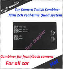 Car Camera Switch control box for 2 camera system video control switch for rear and front car camera connection