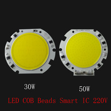 COB chip lamp light 30 w to 50 w ip65 smart ic suitable for diy led searchlight cold white(China)