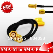 10pcs/lot 17CM RF Adapter SMA male to SMA female Connector Pigtail cable RG316 UHF SMA Connector for Telecom GPS GSM Antenna