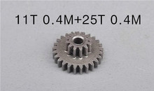 10PCS 11T 0.4M+25T 0.4M Metal geartransmission iron gear,For motor slowdown(China)