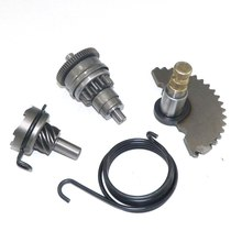 Kick Start Gear Starter Motor Clutch Gear Bendix For GY6 50 139QMB Scooter Moped(China)