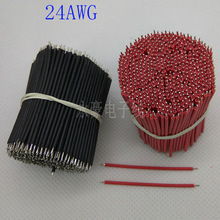 200/more.24AWG black and red tin electronic wire cable,100mm electronic components, DIY panel wire,Freight free(China)