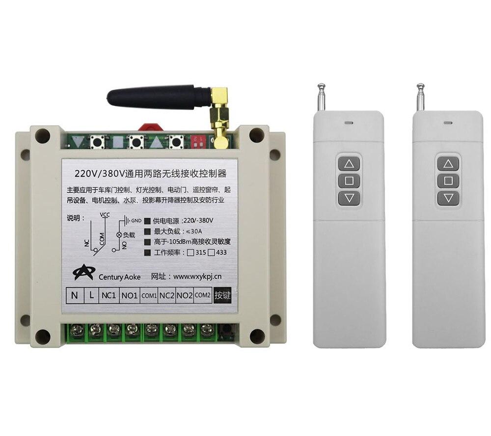 AC220V 250V 380V 2CH Wireless Remote Control Switch Receiver+2*Transmitter tubular motor garage door projection screen shutters<br>