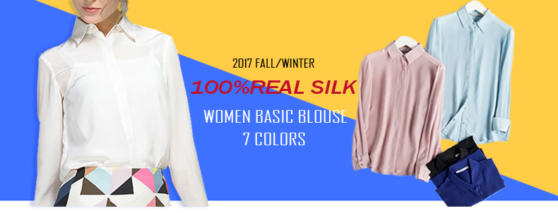790 basic blouse 3