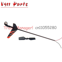 WL V911 RC Helicopter spare parts Tail motor set Helicopter rod Horizontal stabilizer tail boom v911 parts v911 motor Accessorie