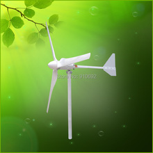 1000W  48v low rpm hotrizontal wind generator home use wind power system