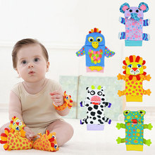 16cm Baby Rattle Sock Infant Cute Cartoon Animal Cotton Early Education Developmental Rattle Sock Soft Toys Mobile Phone Straps(China)