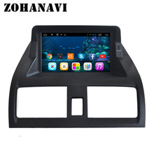 ZOHANAVI Android Quad-Core car dvd gps for honda accord 7 2003 2004 2005 2006 2007 Radio multimedia player free map(China)