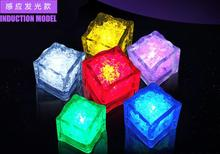 24Pcs free shipping Liquid active Colors Changing LED Night Light ice cube Decoration,Glowing Ice Cube,lighted Ice Led