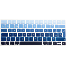 Rainbow Gradient Color Spanish Version New Magic Keyboard Silicone Keyboard Cover for Apple New Magic Keyboard 2 release 2015