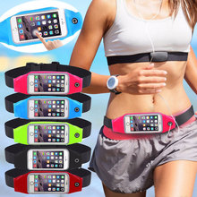 Fashion PVC Waterproof Waist Belt Bag Case Cover Pouch For Gym Outdoor Sports Running Jog for iphone 7/6 Plus 5.5 inch Universal