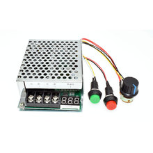 Linear actuator Controller Digital display 40A 12v 24V DC motor speed regulator Self reset button positive and reverse