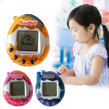 Random Color Lovely Pet Retro Electronic Game Machine Keychain Kids Gift