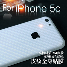 2pcs/Lot Textured CARBON Fibre Skin For iPhone 5C Sticker Wrap Cover Protector Decal NOT CASE