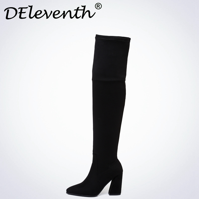 Hot Selling Super Star Brand Short Plush Boots Women Pointed Toe Shoes Warm Single Boots Over-the-knee High Heels Boots Brown<br>