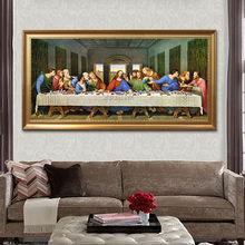 Иисус Христос украшения для дома, Иисус Христос принтом Тайная вечеря, плакат и печать на холсте, настенные панно(China)