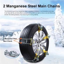 1 pcs Manganese Steel Car Tire Anti-skid Chain Emergency Tire Anti-skid Belt For Snow Road Sand Road(China)