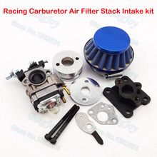 Blue Performance Carburetor Carb Air Filter Stack Kit For 47cc 49cc Mini Moto ATV Pocket Bike Motorcycle Motocross